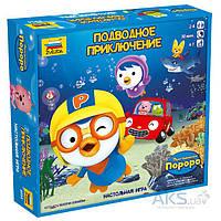 Настольная игра ZVEZDA Подводное приключение Пингвинёнок Пороро (8954)