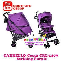 Детская Прогулочная Коляска Carrello Costa CRL-1409, Striking Purple