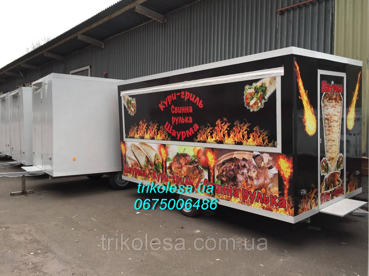 Торговый прицеп для горячей выпечки