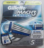 Кассеты для бритья Gillette Mach3 Turbo DLC, 5 штук в упаковке , фото 1
