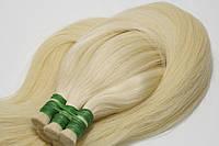 Натуральные волосы для наращивания. БЛОНД 65 см.