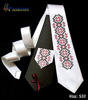 Біла вишита краватка Святослав