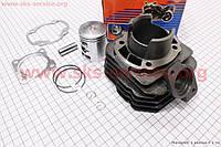 Цилиндр к-кт (цпг) Honda DIO AF27 65сс-44мм GXmotor