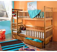 Кровать двухярусная трансформер Санни с ящиками и бортиками массив, фото 2