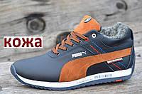 Чоловічі кросівки шкіряні зимові (код 136) - кросівки чоловічі зимові шкіряні чорні, фото 1