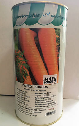 Семена моркови Курода (Франция) 0,5 кг — среднепоздняя сортовая (85-90 дней), тип Шантане, фото 2