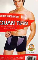 Трусы мужские боксёры хлопок «QUAN TIAN» размер XL-4XL(46-52)