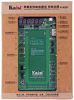KAiSi K-9201