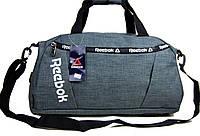 Спортивная сумка Reebok. Дорожная сумка.  КСС23-3