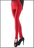 Леггинсы женские Marilyn (штаны, брюки, лосины, красные, бежевые)
