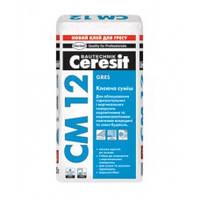 Клеящая смесь для керамогранита СМ-12 (Церезит) - 25 кг