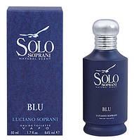Solo Soprani BLU EDT Туалетная вода 1998 г., 50 мл