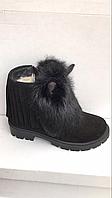 Ботинки из натуральной замши с ушками.