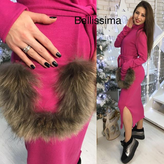 37ca5e9bde8 Женское теплое платье с мехом на карманах