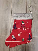 Новогодний Рождественский сапожок на камин для подарков подарочная упаковка