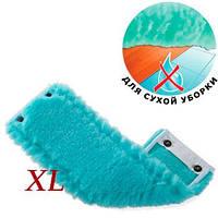 Губка для сухой уборки Leifheit Static Plus XL (Швабра Twist 42 см)