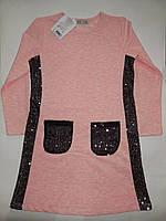 Платье с поедками для девочек TOONTOY от 8 до 14 лет., фото 1