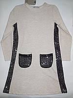 Платье с поедками для девочек TOONTOY от 5 до 8 лет., фото 1