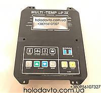 Контроллер рефрижератора Thermo King Multi-Temp uP IV ; 45-1610, 45-1609, 45-1784