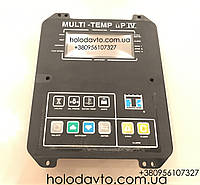 Контроллер рефрижератора Thermo King Multi-Temp uP IV ; 45-1610, 45-1609, 45-1784, фото 1