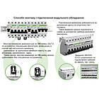 Автоматический выключатель АВ2000 City 1РC 20A  4,5кА Промфактор, фото 5