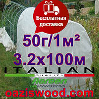 Агроволокно р-50g 3.2*100м AGREEN 4сезона белое Итальянское качество, фото 1