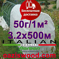 Агроволокно р-50g 3.2*500м AGREEN 4сезона белое Итальянское качество