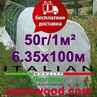 Агроволокно р-50g 6.35*100м AGREEN 4сезона белое Итальянское качество, фото 1
