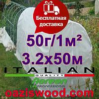 Агроволокно р-50g 3.2*50м белое AGREEN 4сезона Итальянское качество, фото 1