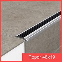 Угловой алюминиевый порог 48х19 | с резиновой вставкой | без покрытия
