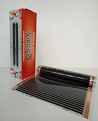 Комплект нагревательной пленки SolarX 0,5 м2