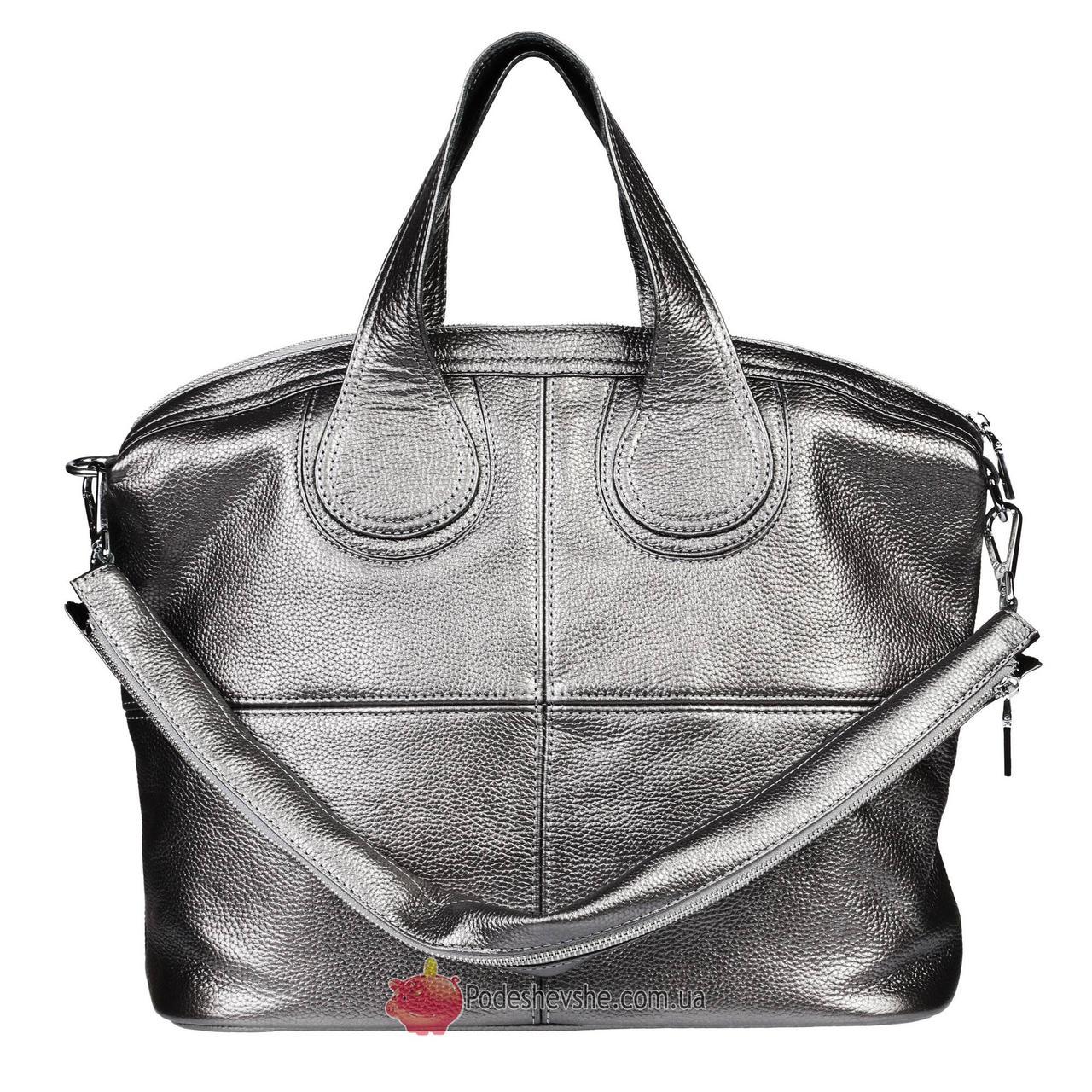 Кожаная женская сумка Nightinghale никель