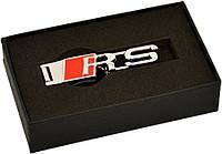 Брелок автомобільний Audi RS. Premium
