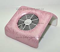 Вытяжка маникюрная - маленькая розовая
