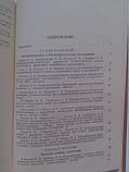 Периферическая нервная система. 10-й выпуск, фото 9