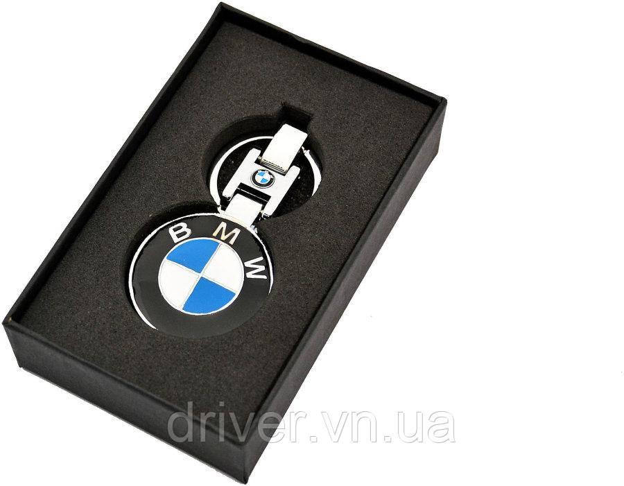 Брелок автомобільний BMW. Premium