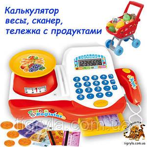 Кассовый аппарат детский игровой набор с тележкой и продуктами Касса детская