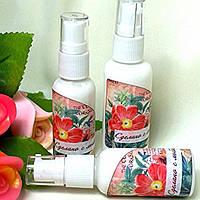 Молочко для лица с омолаживающим эффектом на масле ши и комплексом растительных фитоэстрогенов.