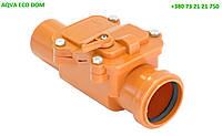 Обратный клапан д.50 мм (канализационный)...