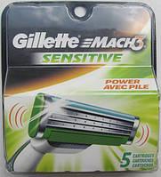 Лезвия для бритья Gillette Mach3 Sensitive, 5 штук в упаковке , фото 1