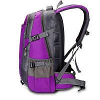HONGJING 1031 нейлоновый 35L рюкзак для альпинизма Фиолетовый
