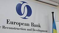 Європейський банк реконструкції та розвитку (ЄБРР) виділив на проекти ЄБРР з модернізації енергозбереження