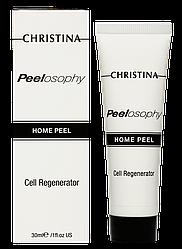 Peelosophy Home  Cell Regenerator - Клеточный регенератор, 30 мл