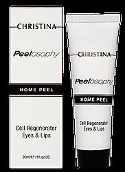 Peelosophy Home Cell Regenerator-for eyes and lips -Клеточный регенератор д/кожи вокруг глаз, 30 мл