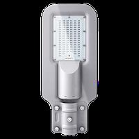 Уличный консольный светильник LED 100W STREET 5000K Global