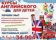 Языковое обучение