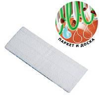 Губка для паркета Leifheit Extra Soft (Швабра Picobello 27 см)