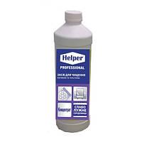 Helper - средство для чистки ковров и текстиля 1 л