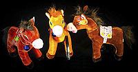 Лошадь 27 см мягкая детская игрушка из качественных материалов плюшевая лошадка