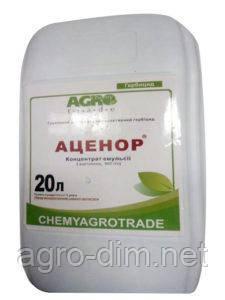 Гербицид Аценор  (аналог Харнес),для кукурузы, подсолнечник, соя (ацетохлор 900г/л), фото 2